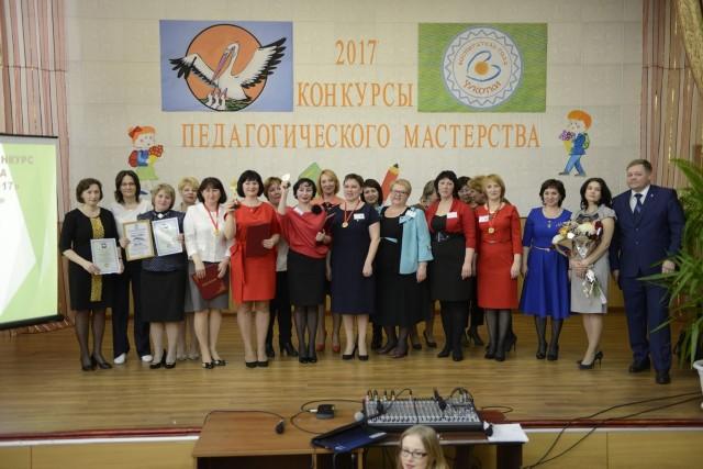 Заочный конкурс учитель года 2017